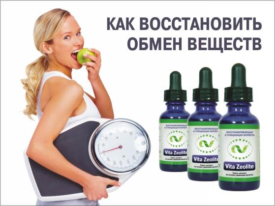 Фитнес в домашних условиях для похудения живота
