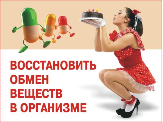 Таблетки для похудения эко пилс распберри
