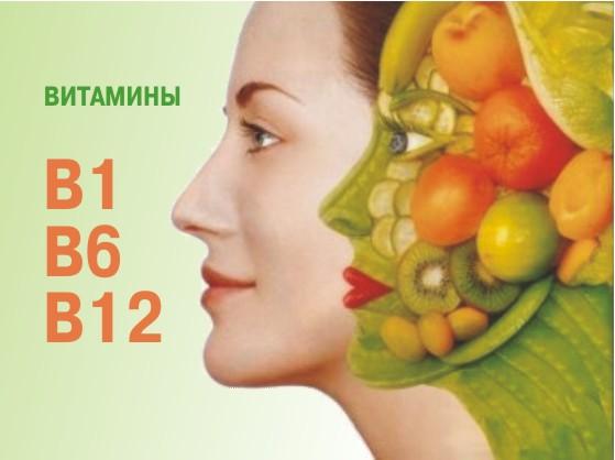 Кожу питает витамин а или е