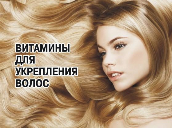 Влияет ли дефицит кальция на выпадение волос